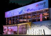 Das Austria House in Pyeonchang wird am Abend durch Leuchten in Szene gesetzt / Bild: Losberger GmbH