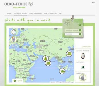 Durch Eingabe der Made in Green Produkt-ID auf der Website oder das Scannen des QR-Codes auf dem Label erhält der Verbraucher Informationen über die Produktionsstätten, die an der Herstellung des ausgelobten Artikels beteiligt sind