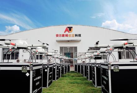 Aircam Facility