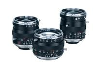 New ZEISS Lens Family for Industrial Use