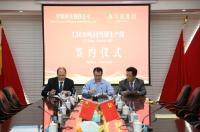Vertragsunterzeichnung durch Elmar Krieg, Leiter Vertrieb Profil- und Knüppelwalzwerke, SMS group; Hu Yuyan, Section Chief of Equipment Department, Fujian Luoyuan Minguang Iron and Steel Co., Ltd., sowie Wang Guoshun, Geschäftsführer, SMS group China Long Product Division.