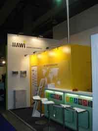 Der neue Stand von HaWi spiegelt das neue Layout wieder