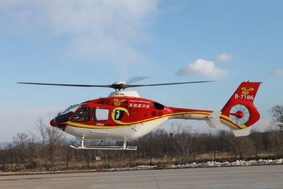 Eurocopter delivers Beijing Capital Helicopter's first EC135 P2+ helicopter