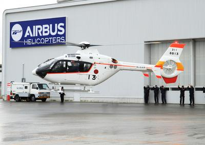 Airbus Helicopters delivers three TH-135 training helicopters to Japan Maritime Self-Defense Force