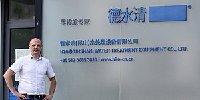Neuer Geschäftsführer bei H2O China