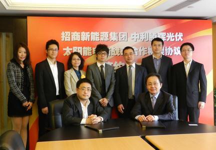 Freuen sich auf eine erfolgreiche gemeinsame Zusammenarbeit   Li Yuan, CEO von China Merchant (v.l.) und Wang Baixing, Chairman von Zhongli Talesun (v.r.)