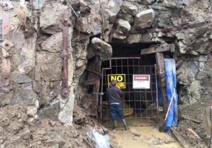 Portal auf dem Brett-Projekt / Foto: Ximen Mining