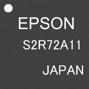 EPSON Accepts Orders For New USB Resynchronization ICS For Automotive Applications