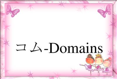 Conquer Japan with Japanese com-Domain!