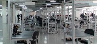 Neuer Fertigungsstandort in China
