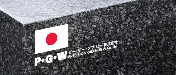 PI (Physik Instrumente) has acquired the Japanese company Precision Granite W Co., Ltd. (P·G·W) a producer of high-precision granite base plates