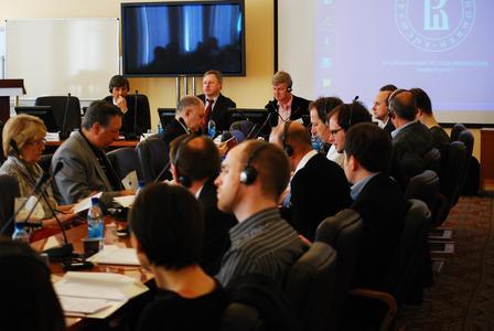 """Teilnehmer am deutsch-russischen Forum """"Geschäftsprozessmanagement"""" in Moskau"""