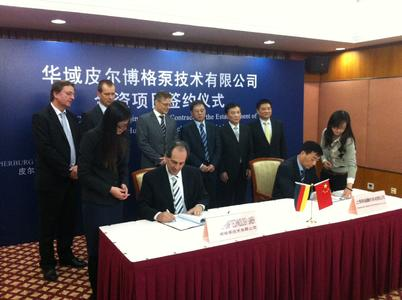 Signing of the joint venture contract in Shanghai by Zhang Haitao (r.), President of Huayu Automotive Systems Co., Ltd., und Udo Nenning, President of Pierburg Pump Technology GmbH