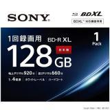 Sony 128GB BD-R XL Speichermedium / Abb. ähnlich