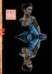 Designer Digest Cover