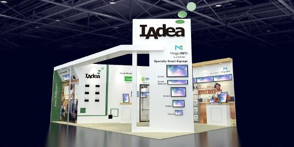 IAdea Deutschland auf der Integrated Systems Europe 2019 1