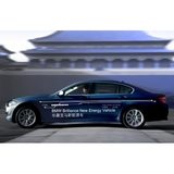 Auto Shanghai 2011: BMW Brilliance Automotive presents prototype of a plug-in hybrid sedan