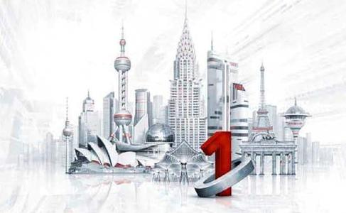 The opening picture on the new CeBIT-Website shows famous Buildings of the world.