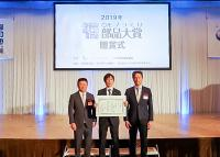 NSK ball screw wins Monozukuri Award