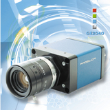 Prosilica GE2040: High-Resolution Gigabit Ethernet Camera