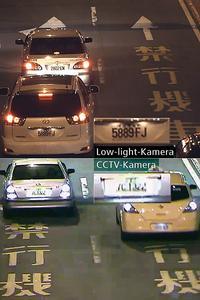 Neue Low-Light-CONVISION-Kameras farbstark bei Tag und Nacht bei PCS