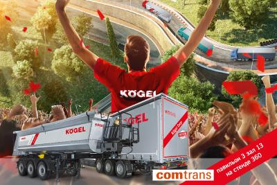 Comtrans 2019 - Kögel presents its Russian portfolio