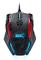 Genius Selects LPC Microcontroller for GX Gaming Mouse
