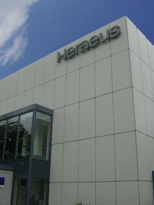 """Heraeus Quarzglas ist Referenzkunde der ReadSoft GmbH auf dem Kongress """"Finanzprozesse 2007"""""""