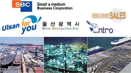 Logo_Ulsan2