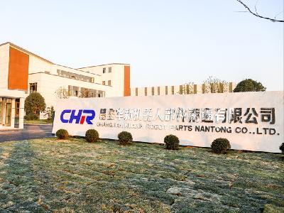 The Grenzebach holds shares in the CHR Changjian Huaxin Robot Parts Nantong Co. Ltd