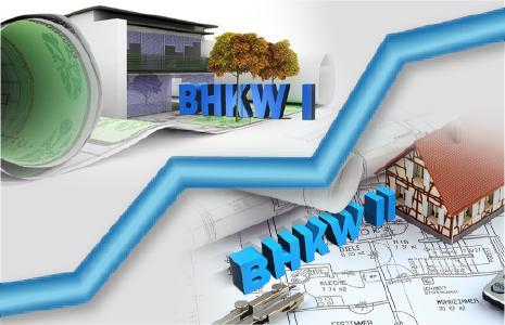 Neukonzeption BHKW-Planerseminare (Fotolia - Dariusz T. Oczkowicz - ars digital media services - BHKW-Infozentrum)