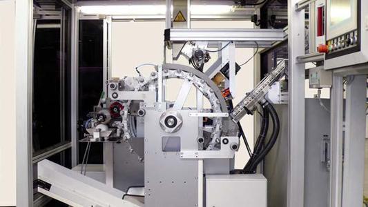 """Teilansicht """"HSC""""-High Speed Circular für zylindrische Teile (Patent angemeldet)"""