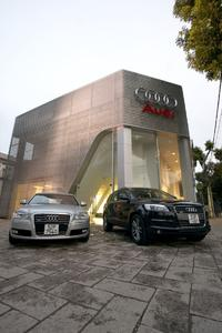 Exclusive importer opens first Audi dealership in Vietnam - Showroom in Ho Chi Minh City