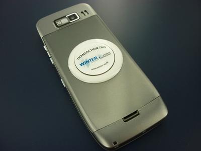 smart-TEC goes NFC