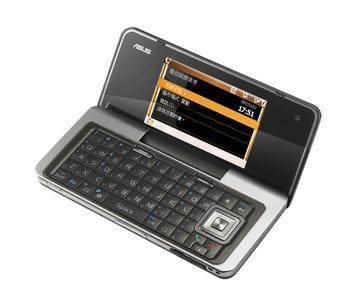 Das elegante ASUS M930 Smartphone mit den zwei Schokoladenseiten
