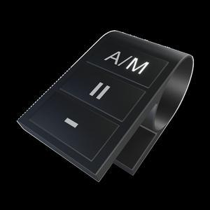 Das elektrische Schaltmodul kommuniziert kabellos via ANT+ mit der FAG-VELOMATIC. Sicherheit geht vor – das Schaltmodul ist während der Fahrt leicht zu bedienen