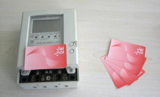 Power Meter of Pansun, based on LEGIC advant contactless smart card technology
