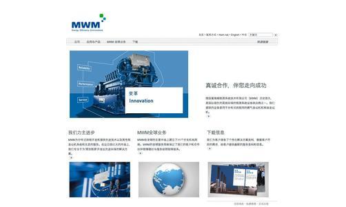 MWM Homepage cn.JPG