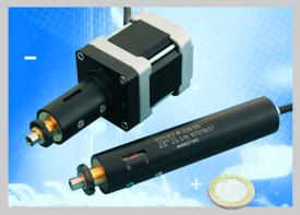 PI low-cost linear drives are available with a variety of motors and have accuracies of a few micrometers and below