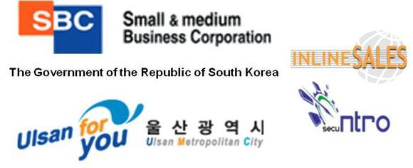 Logo_Ulsan_Export_Plaza