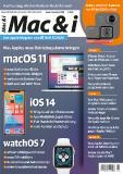 Apples FaceTime-Kameras sind schlechter als andere Lösungen