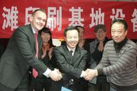 Huashang Digital chooses classic Commander press