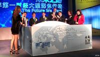 Global Ideas featured in ambitious new Chinese media project
