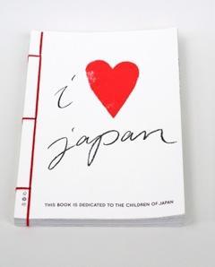I love Japan Malbuch