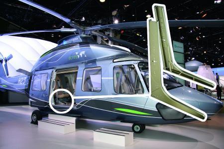 Eurocopter EC 175 mit den harteloxierten Aluminium-Strukturteilen für den Unterbau der Helikoptersitze / Foto: Georges Seguin (Okki) / AHC