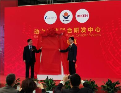 在中国建立新的技术中心