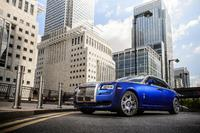 Rolls-Royce Motor Cars Celebrates Fifth Successive Sales Record