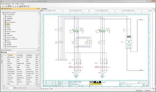 Neue Software - WSCAD MLT(Multi-Language-Translator) - WSCAD GmbH ...