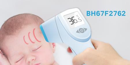 Infrarot-Thermometer MCU von Holtek