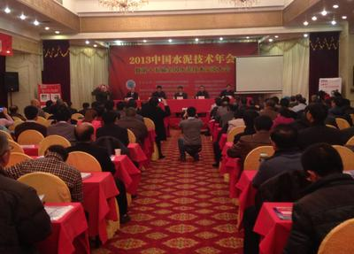 15th National Cement & Ceramic Conference and Exhibition in Beijing